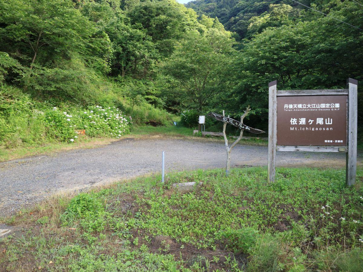 依遅ヶ尾山1