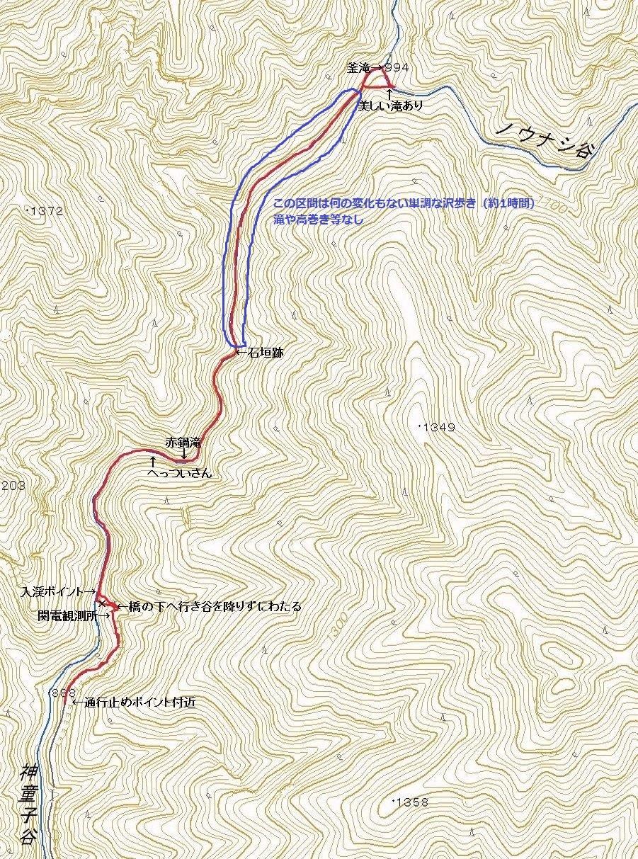 神童子谷地図