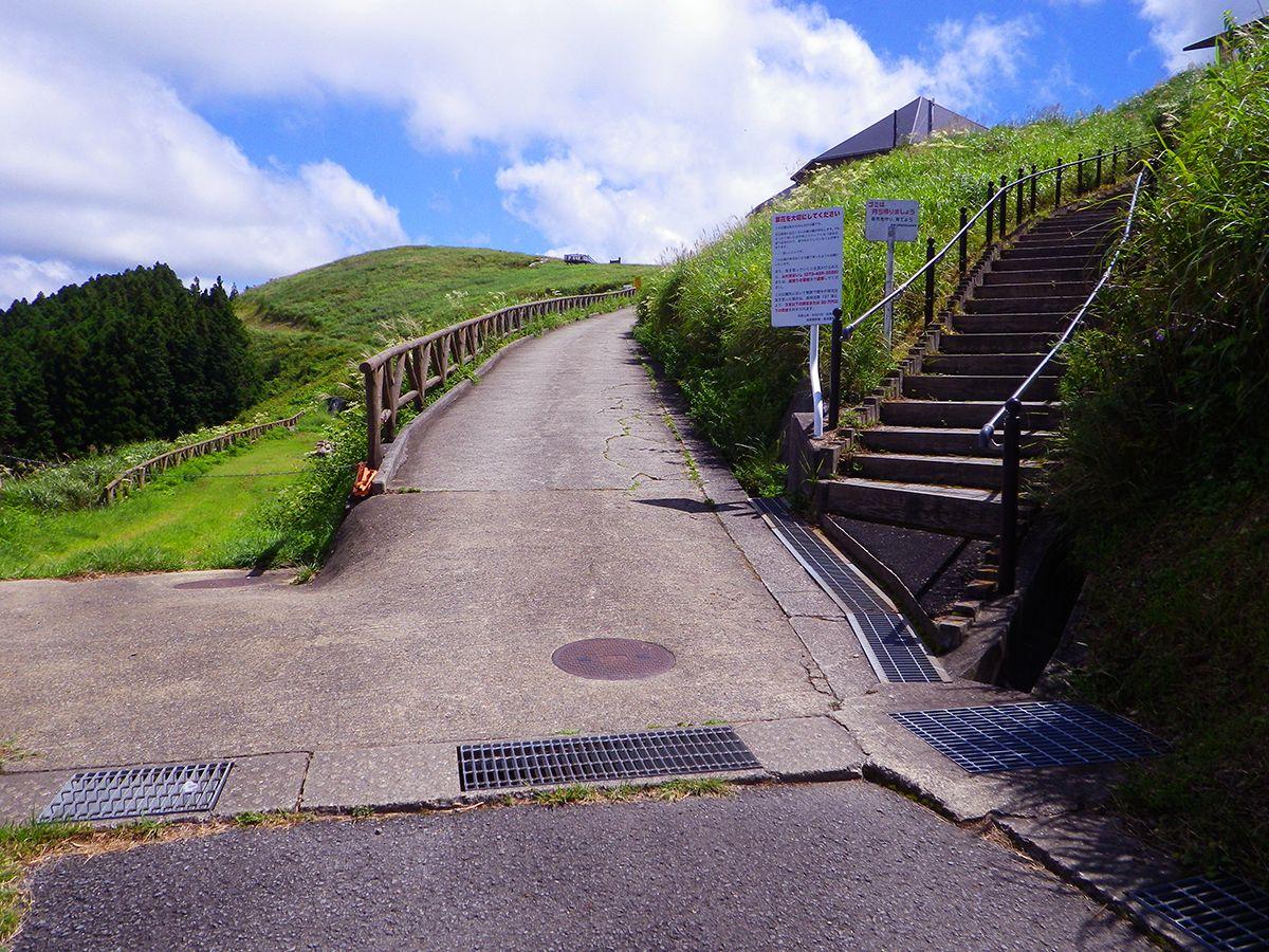 生石ヶ峰3