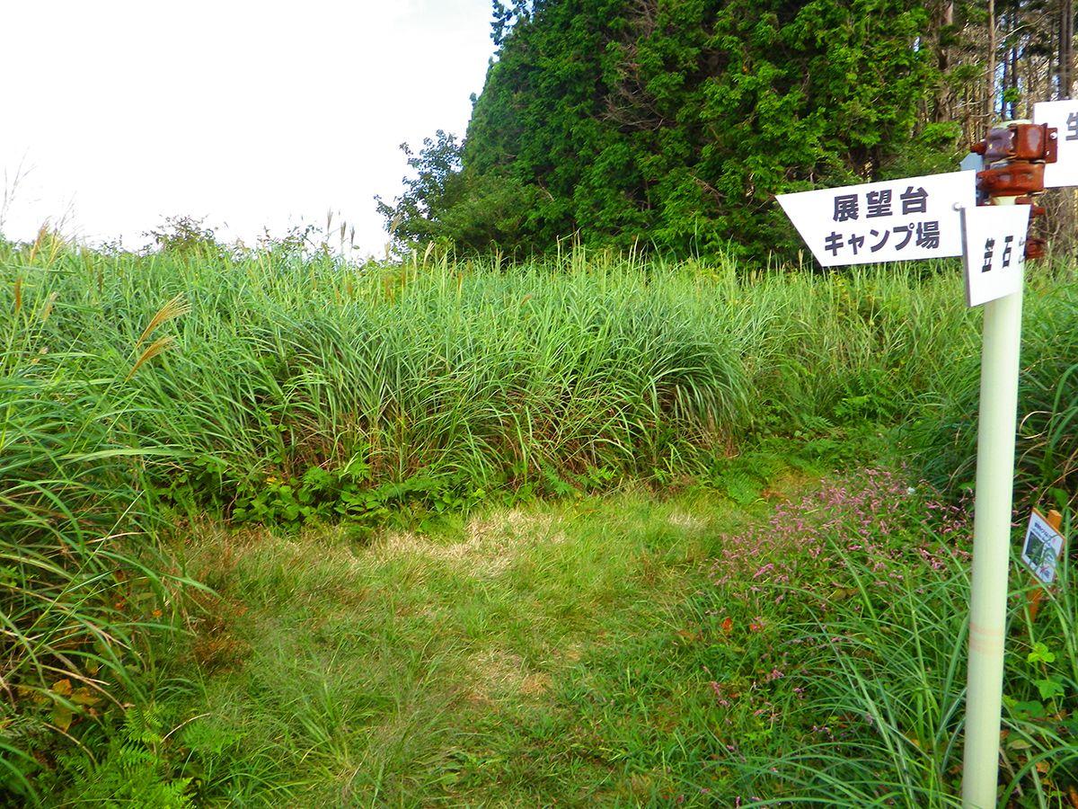 生石ヶ峰25