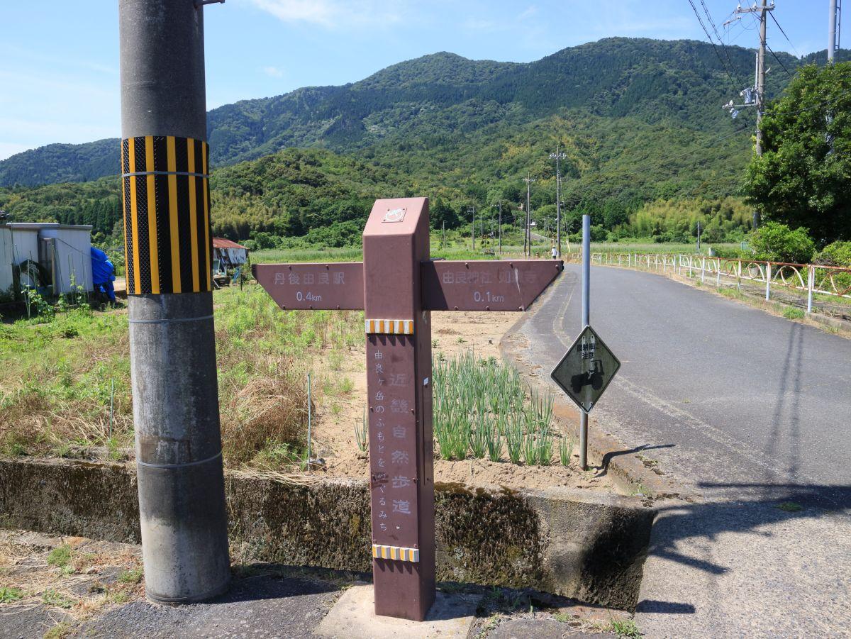 由良ヶ岳2