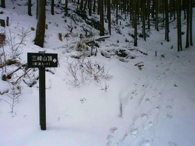 新道ルート入口。ここでやっと登山道・・・1時間半も道路だった